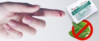 Кровоостанавливающие салфетки