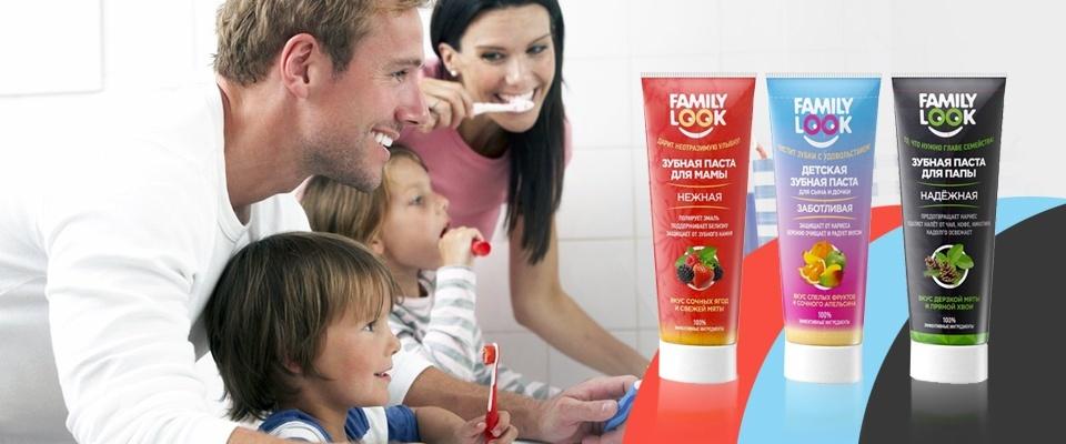 Набор зубных паст FAMILY LOOK заботится о здоровье зубов всей семьи