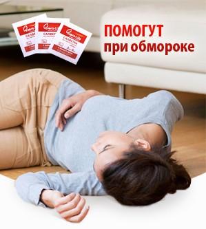 Салфетка с нашатырем для стимуляции дыхания Evers Life